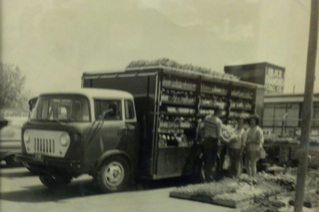 Diamond Lawn Service history